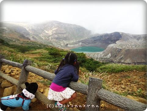 akitabi_hajimari6.jpg
