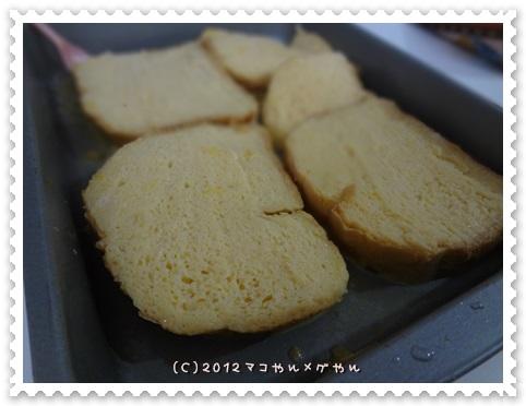 bakery5.jpg