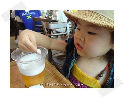 beerfrozen14.jpg