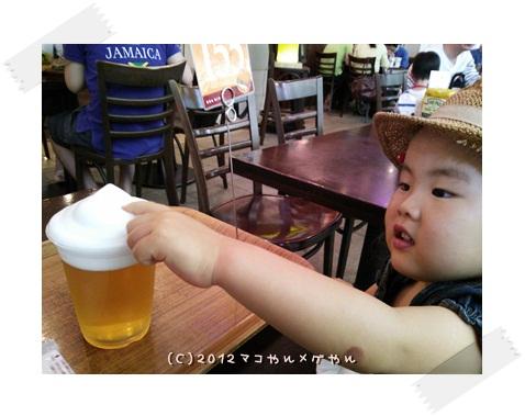 beerfrozen16.jpg