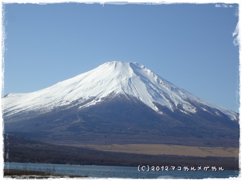 bifuji3.jpg