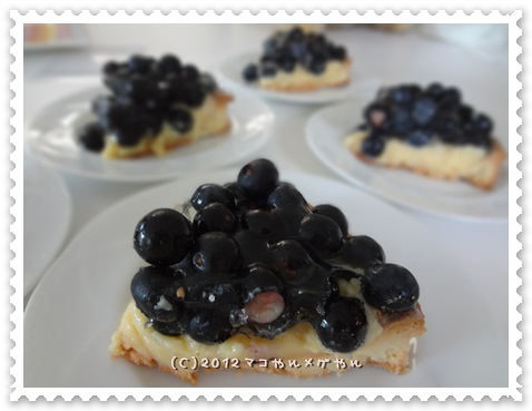 brrunberry9.jpg
