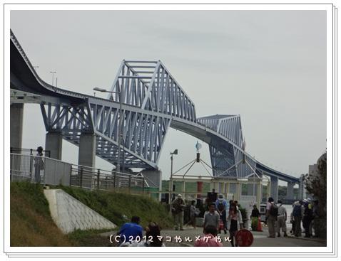 gatebridge3.jpg
