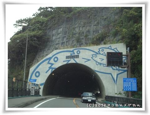 itoniikunara2.jpg