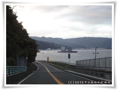 itoniikunara21.jpg