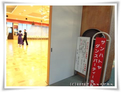 itoniikunara22.jpg