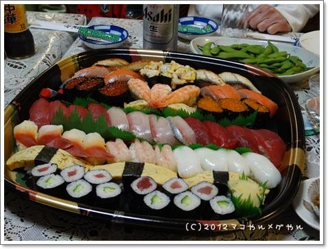 kisei2012GW10.jpg