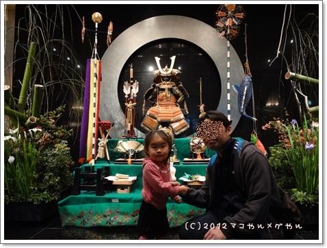 kisei2012GW3.jpg