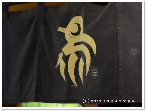 kisei2012GW5.jpg