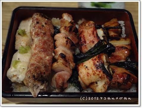 kisei2012GW6.jpg