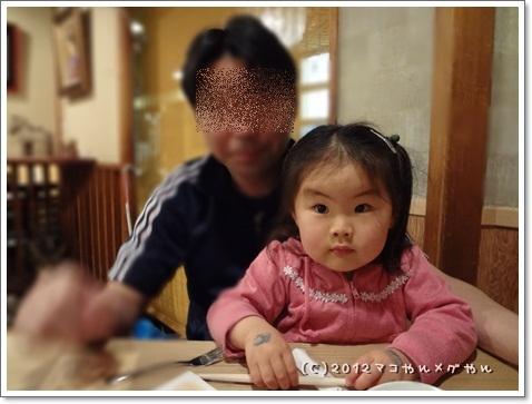 kisei2012GW7.jpg