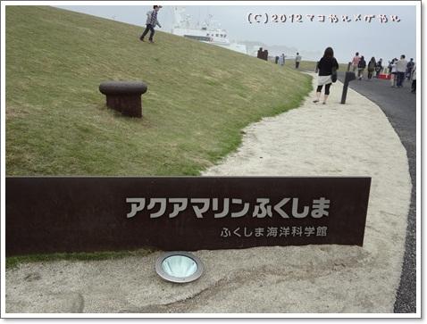 kisei2012gwk1.jpg