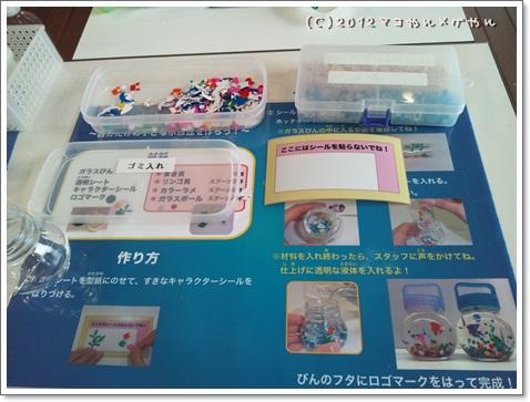 kisei2012gwk5.jpg