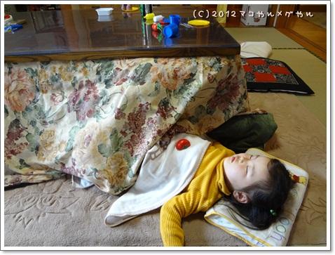 kisei2012gwk9.jpg
