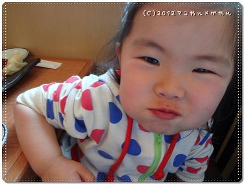 misaki7.jpg