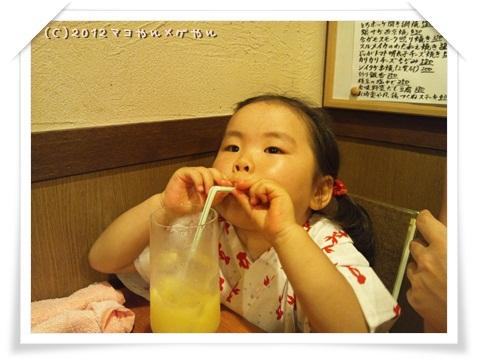natumaturi201210.jpg