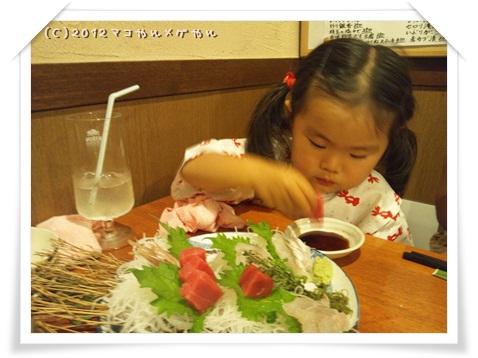 natumaturi201211.jpg