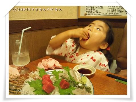 natumaturi201212.jpg