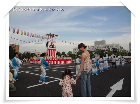 natumaturi20126.jpg