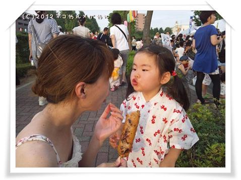 natumaturi20127.jpg