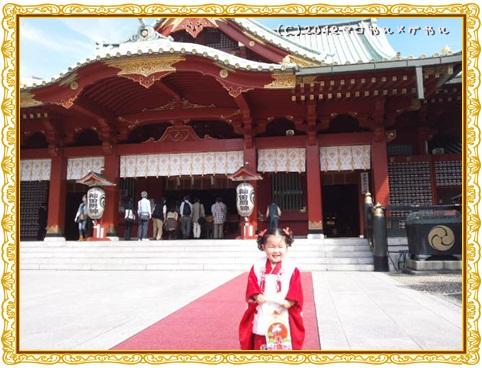 shichigosan10.jpg