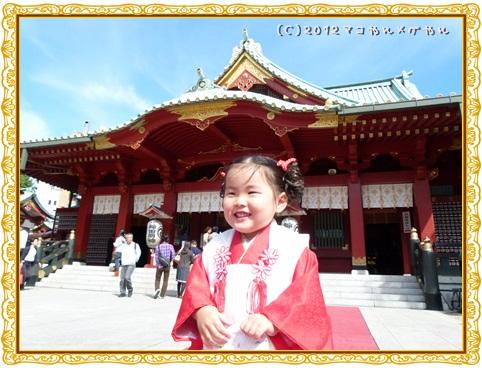 shichigosan12.jpg