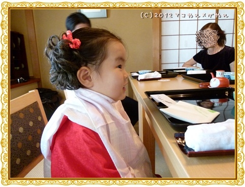 shichigosan14.jpg