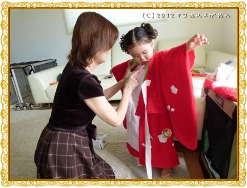 shichigosan5.jpg