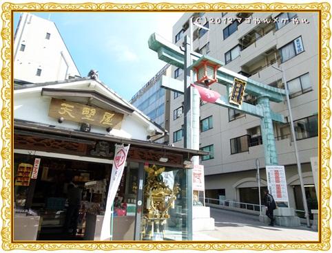 shichigosan6.jpg