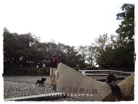 yokosuka10.jpg