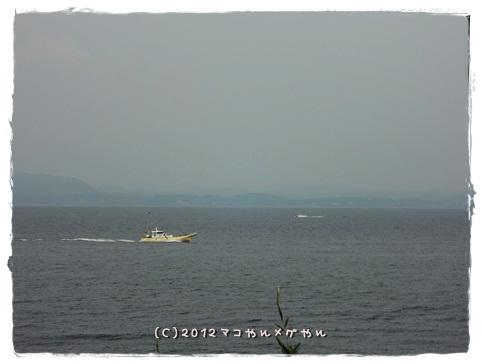 yokosuka14.jpg