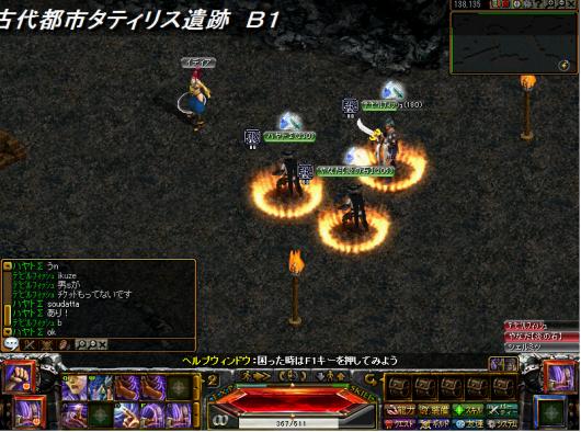GD2_convert_20121213030004.png