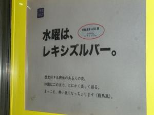 P1030023.jpg