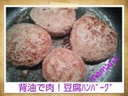 moblog_083d1681.jpg
