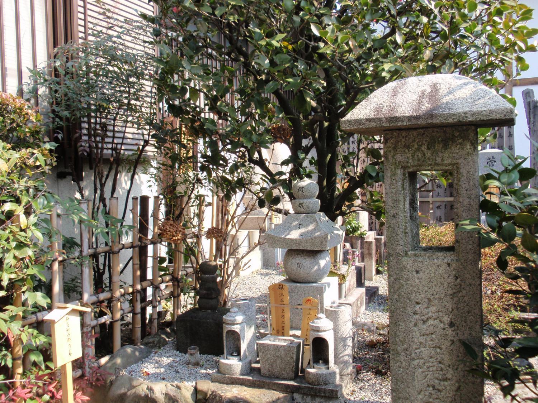 地蔵院・天野屋利兵衛の墓