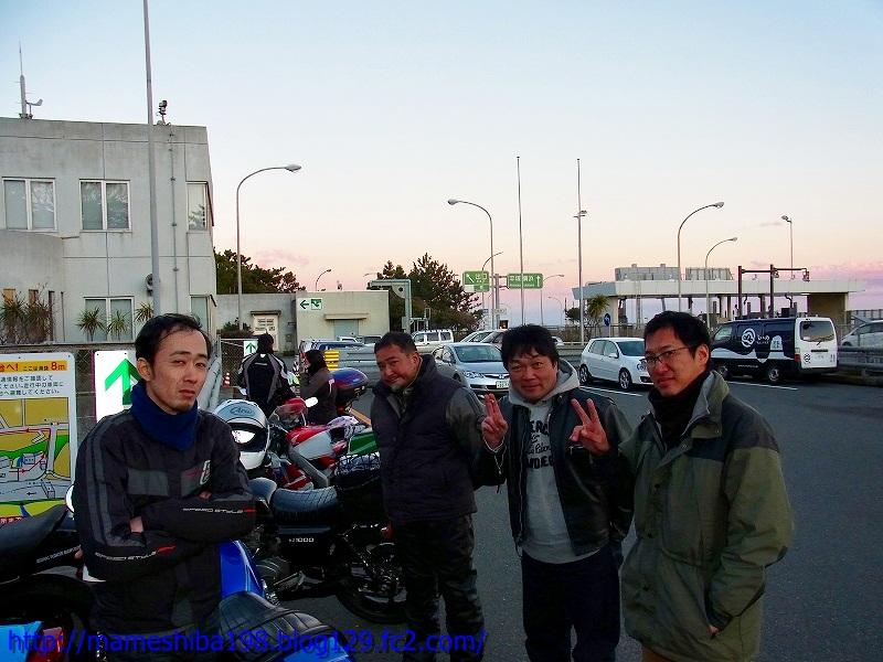 RIMG0134_20121231204946.jpg