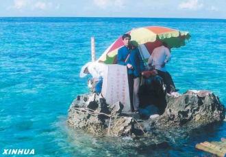 南沙諸島 永暑礁
