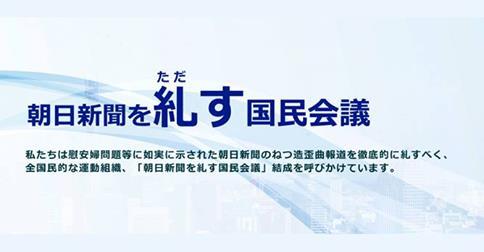 朝日不買safe_image