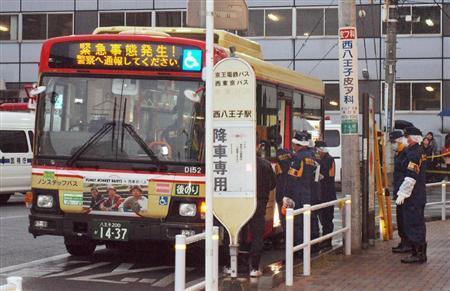 120504 産経新聞