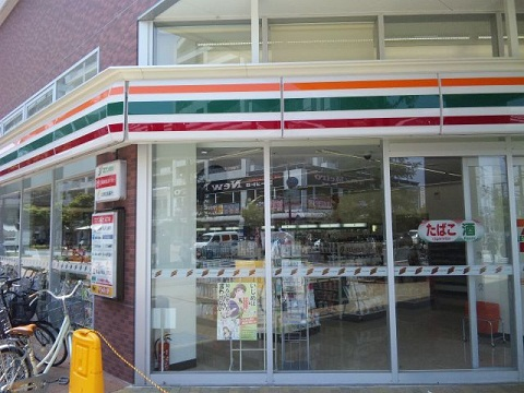 1204 兵庫ポスター1JR尼崎店