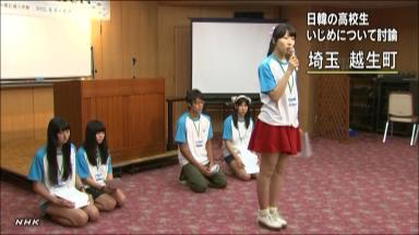 120807 NHK