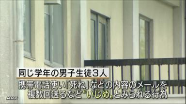120819 NHK