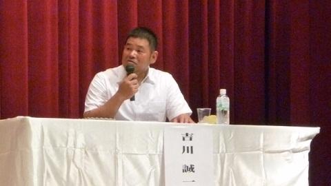 120908 ブログパネル吉川氏