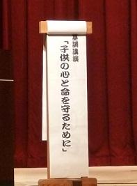 120908 ブログ演題