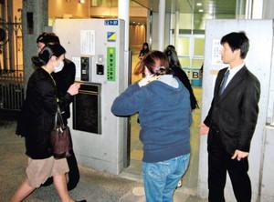 121106 東京新聞