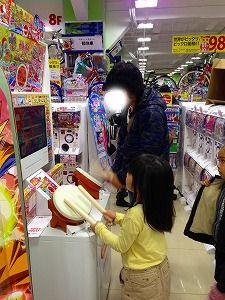 20121229_00.jpg