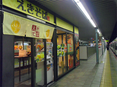 姫路城39