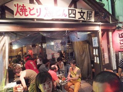 NAKANO-shimonya40.jpg