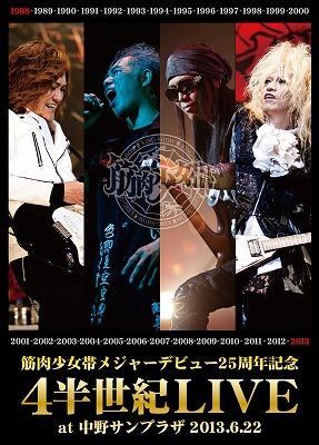 king-show9.jpg