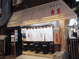 nakano-aoba14.jpg